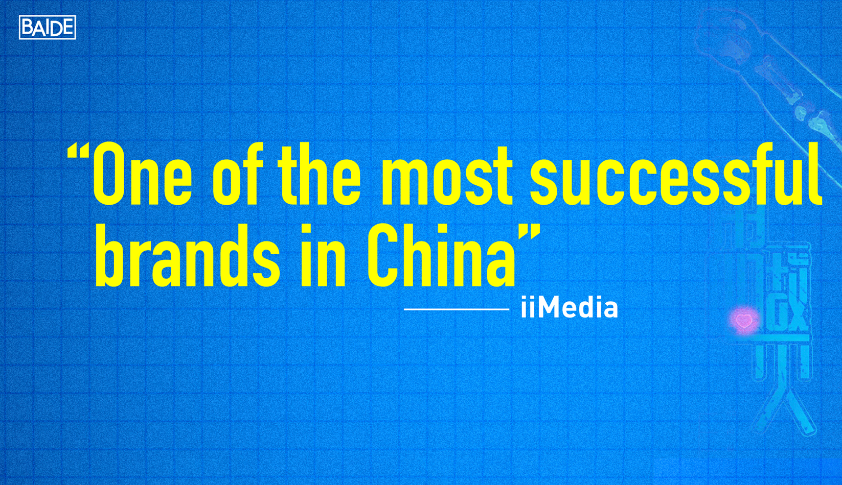 ''One of the most successful brands in China''——From iimedia