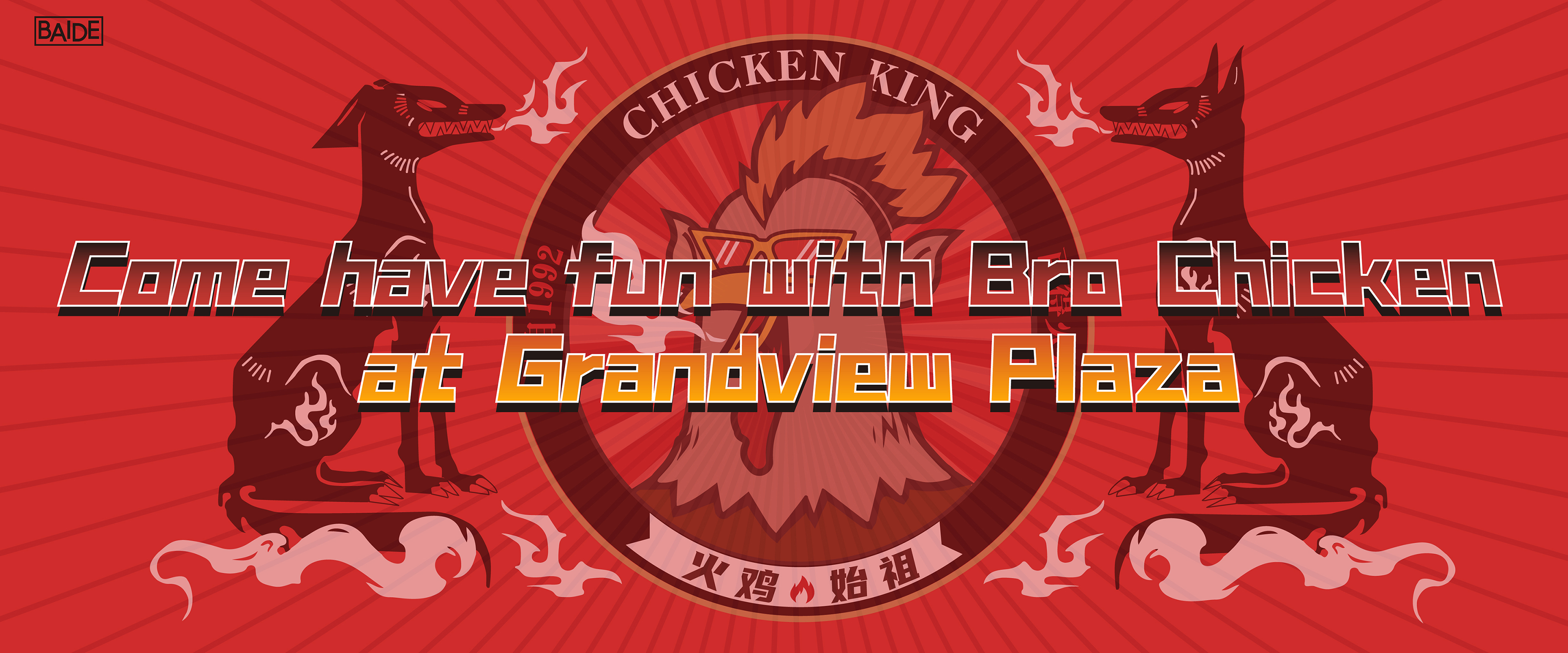 Come have fun with Bro Chicken at Grandview Plaza