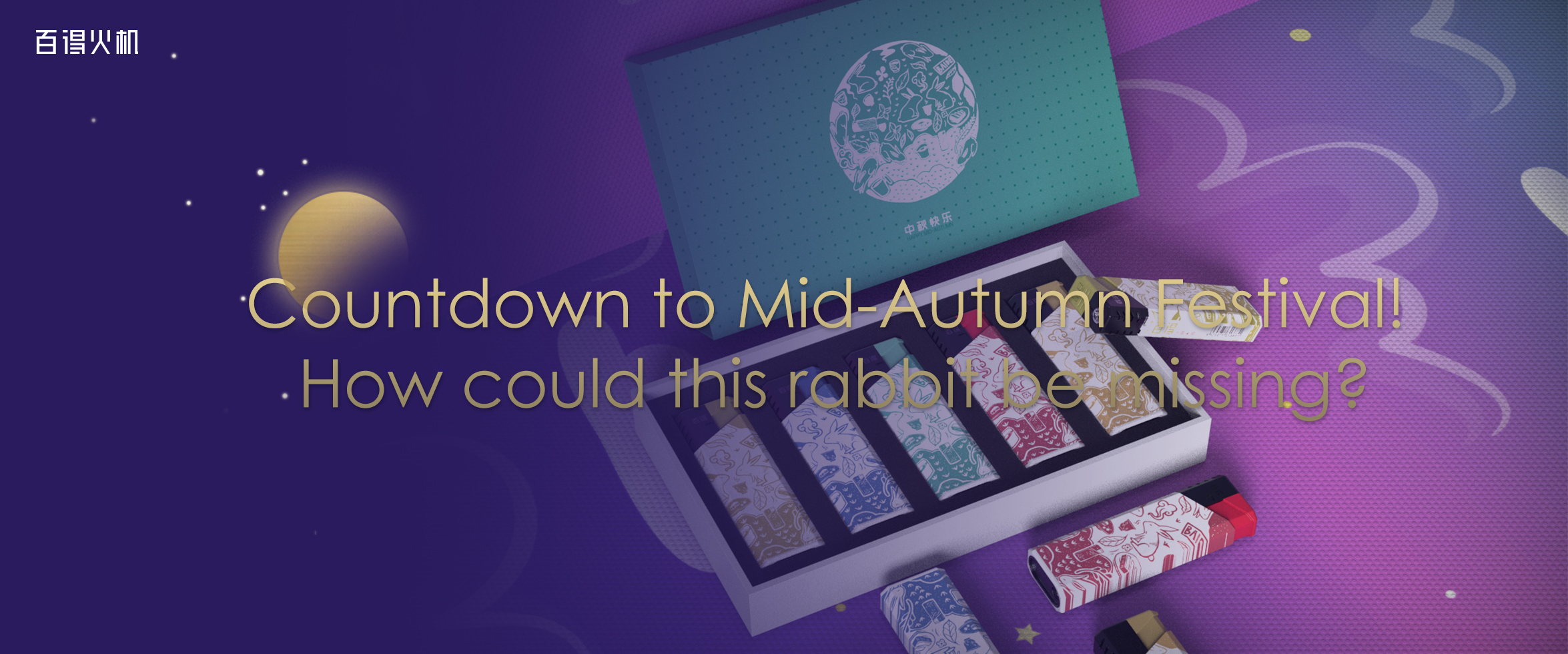 Countdown to Mid-Autumn Festival! How could this rabbit be missing?
