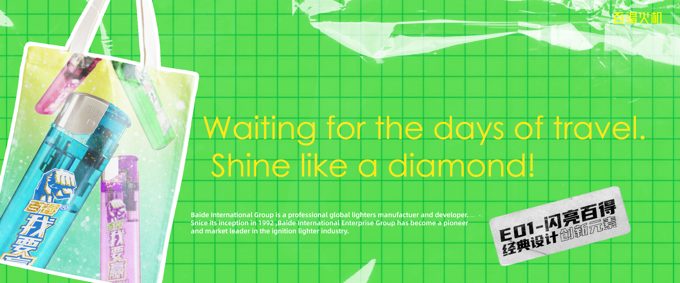 Waiting for the days of travel. Shine like a diamond!