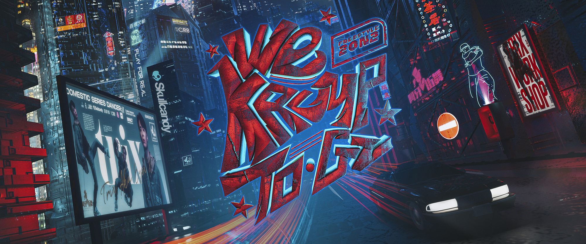 "Tonight! It's time for ""We Krump to GZ""!"
